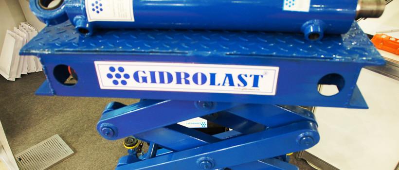 制造厂Gidrolast